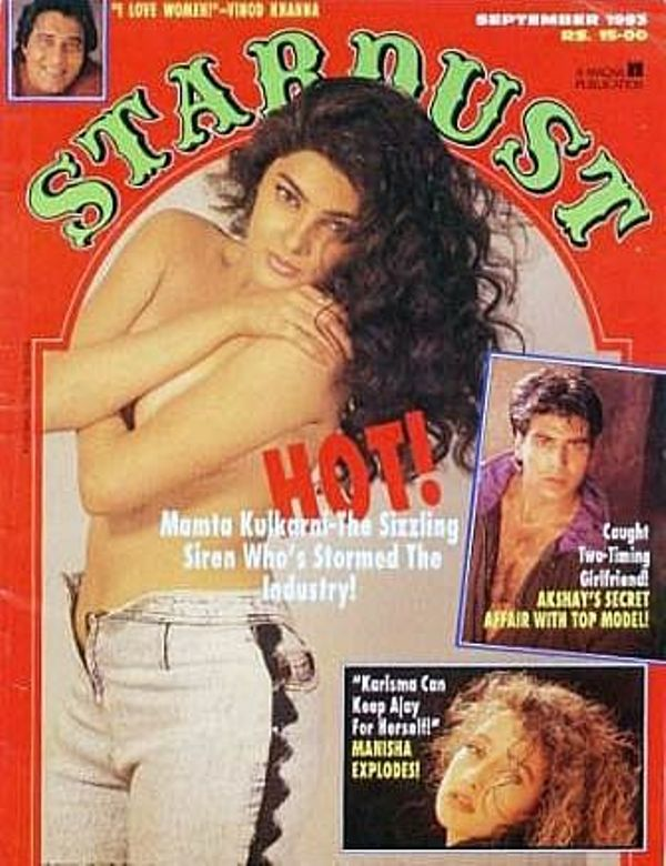 Stardust magazine cover page