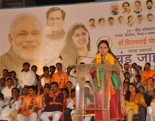 Pritam Munde addressing the public during an election rally