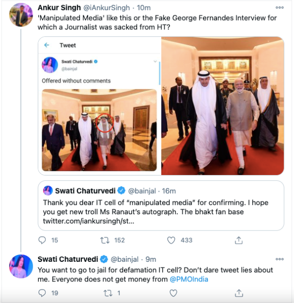 Swati Chaturvedi threatening a Twitter user with defamation suit