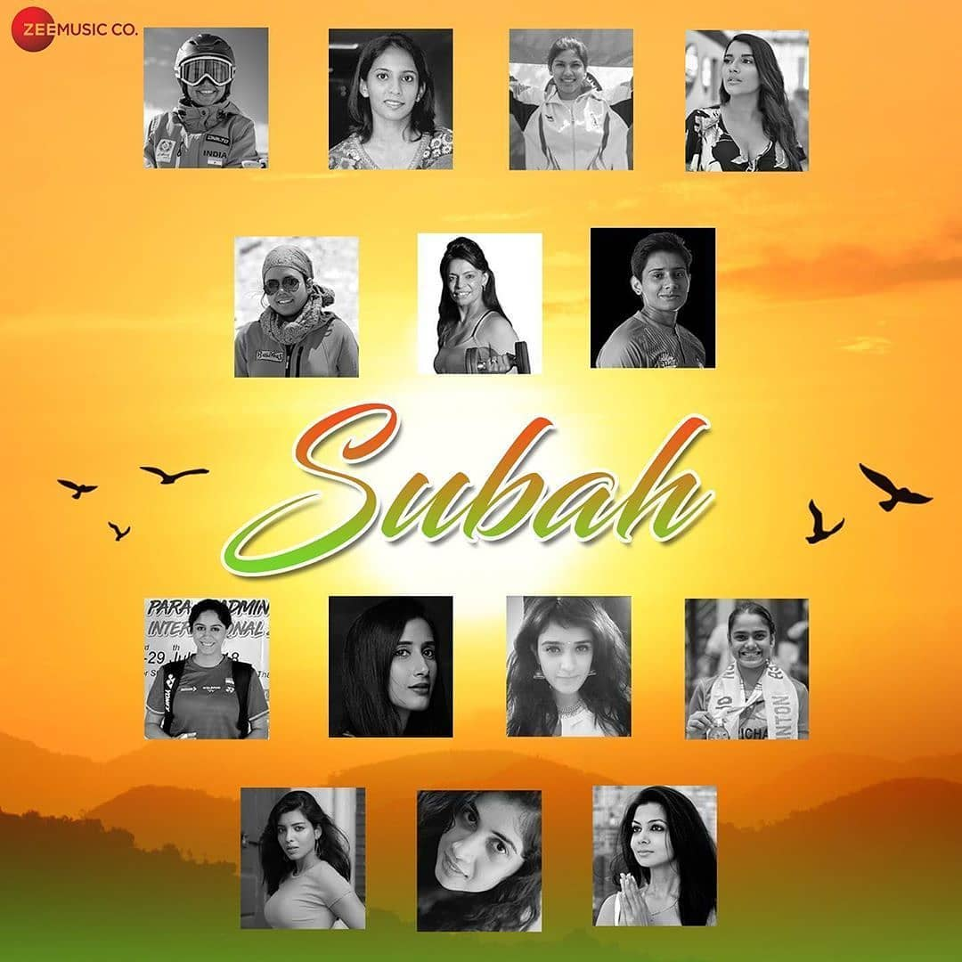 The poster of the song 'Subah' that featured Bhavani Devi