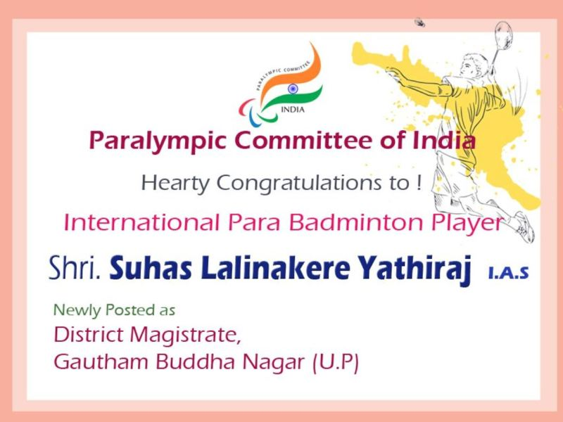 A certificate of hounour provided to Suhas by the Paralympic Committe of India