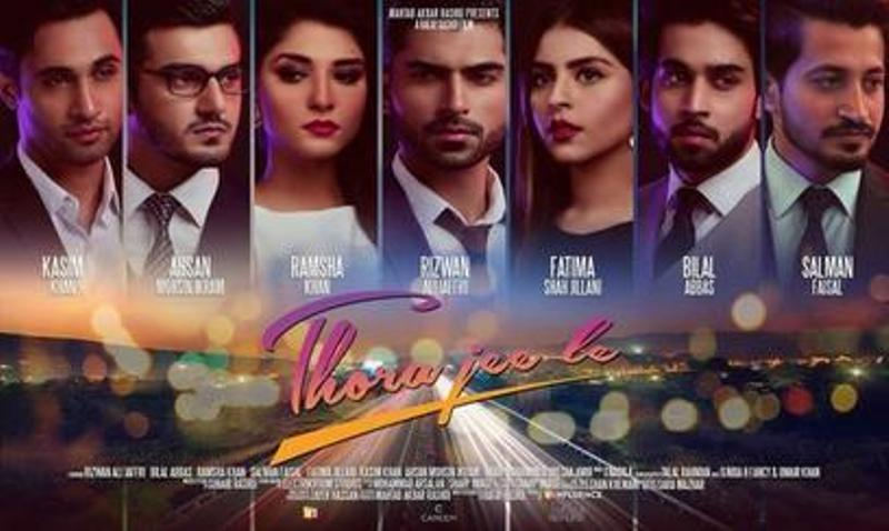 Ahsan Mohsin Ikram on the poster of his debut movie 'Thoda Jee Le'