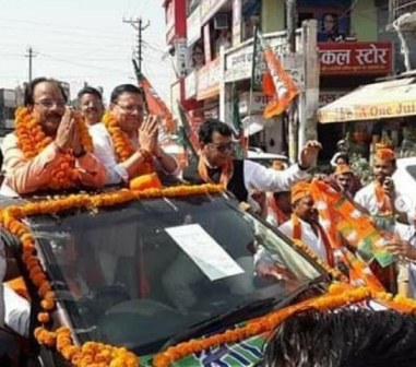 Ajay Bhatt during his election rally in Nainital for the 2019 Indian general election