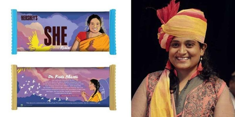 Hershey's chocolate wrapper depicting the name and picture of Kriti Bharti that reads Har-She-Rises