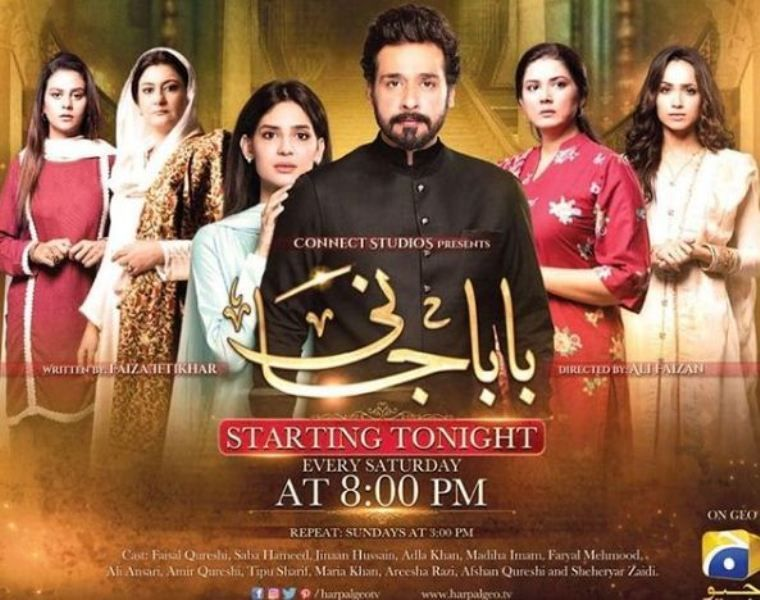 Jinaan Hussain's on the poster of her drama serial 'Baba Jani'