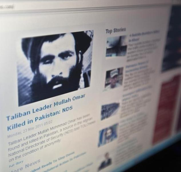 News about Mullah Omar's death