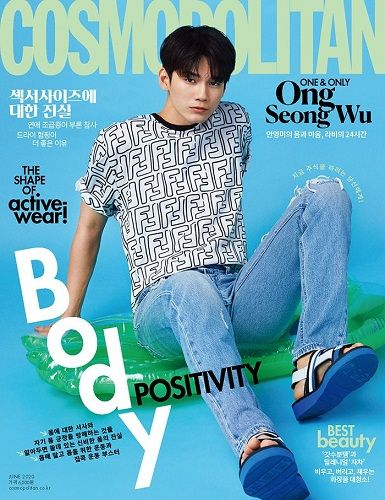 Ong Seong-wu featured on the cover of Cosmopolitan magazine