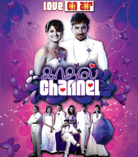 Poster of Kadhal Channel (2012)