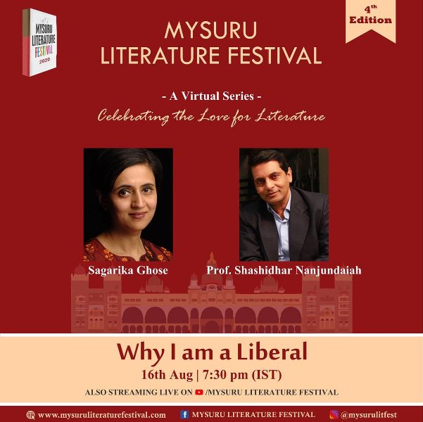Sagarika Ghose on the cover page of an invitation of a Literature Festival