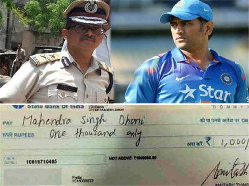 The cheque issued by Amitabh Thakur to Mahendra Singh Dhoni on losing the 2015 Cricket World Cup