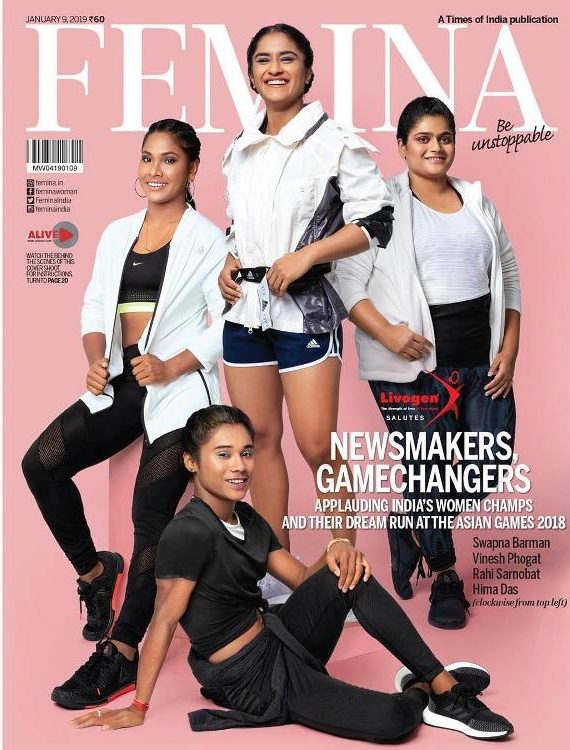 Vinesh Phogat on the cover page of a magazine
