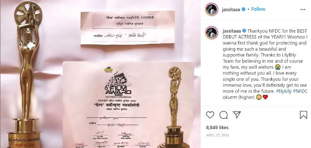 A snip of the Best Actress Certificates' received by Jassita Gurung
