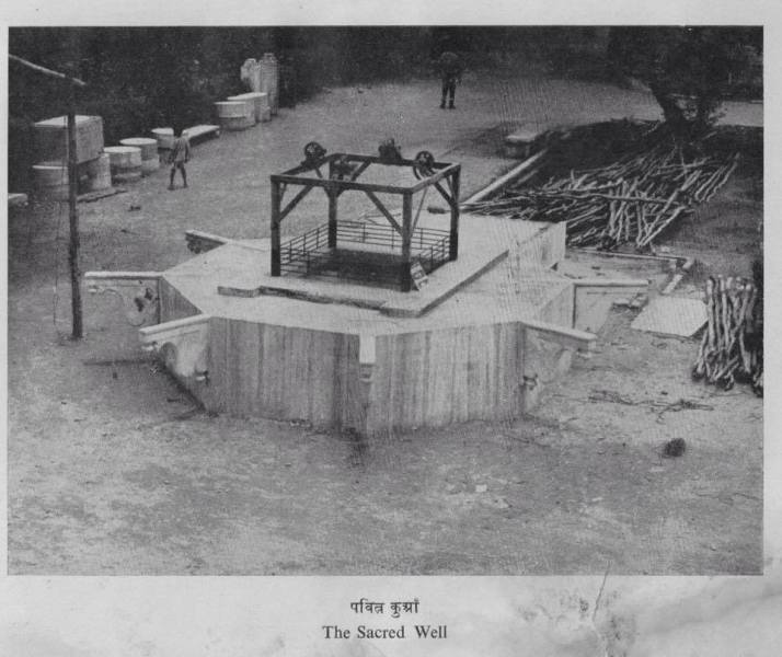 An old photo of mysterious well at Soamiji's home