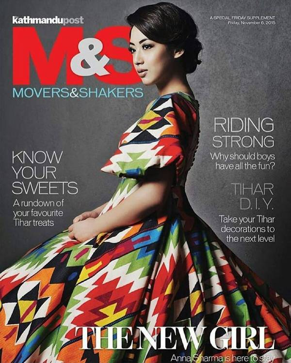 Anna Sharma on the cover page of a magazine