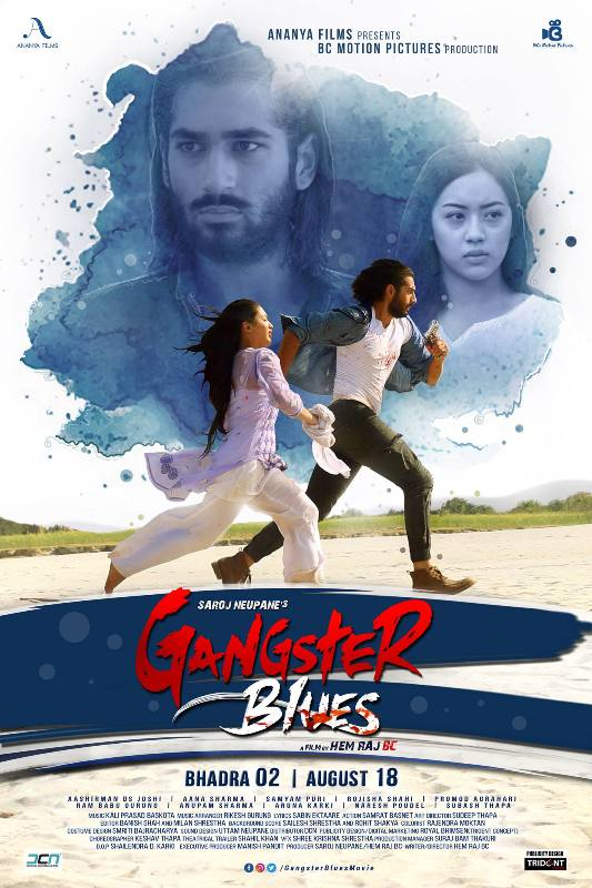 Anna Sharma on the poster of the movie Gangster Blues