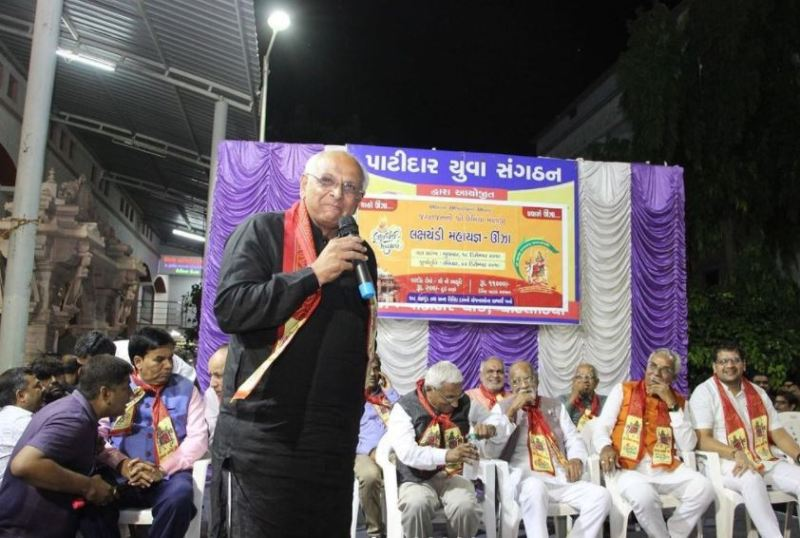 Bhupendra Patel while addressing Patidar Youth Conference