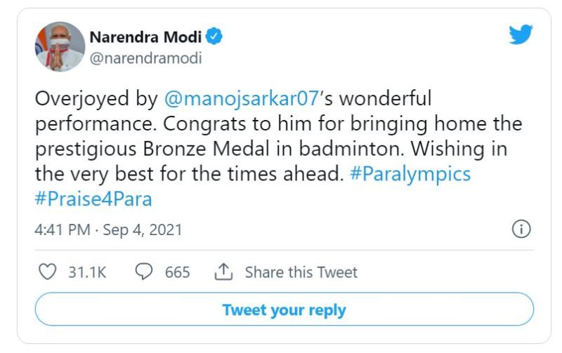 Indian Prime Minister Narendra Modi's Tweet for Manoj Sarkar on his win in the 2020 Tokyo Paralympics