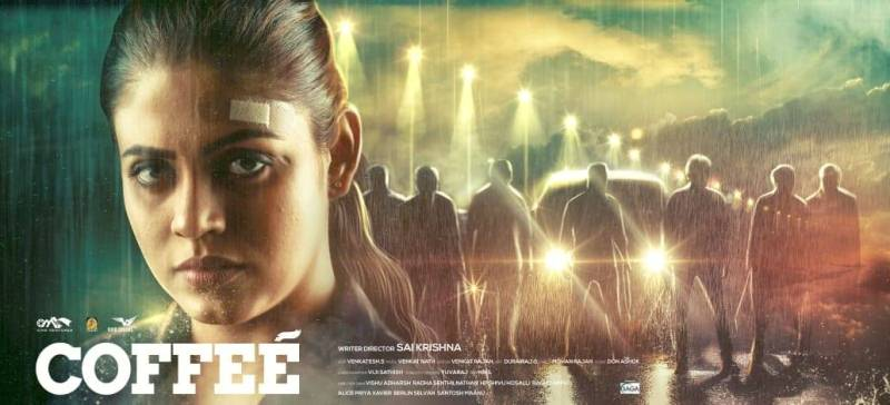 Ineya on the poster of the movie 'Coffee'