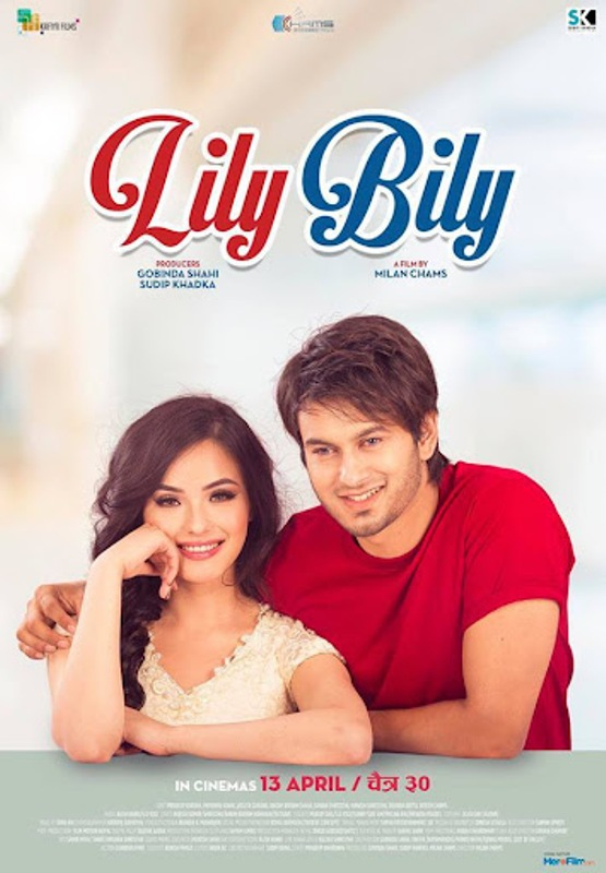 Jassita on the poster of the movie Lily Bily