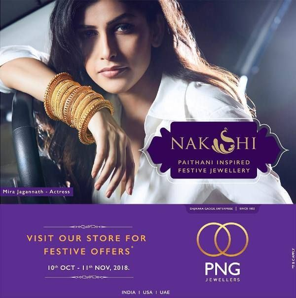 Mira Jagganath`s poster for Nakshi Collection by PNG Jewellers