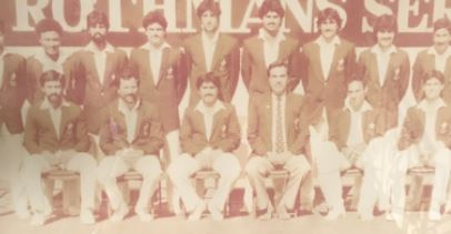 Pakistani team before the tour of New Zealand in 1985