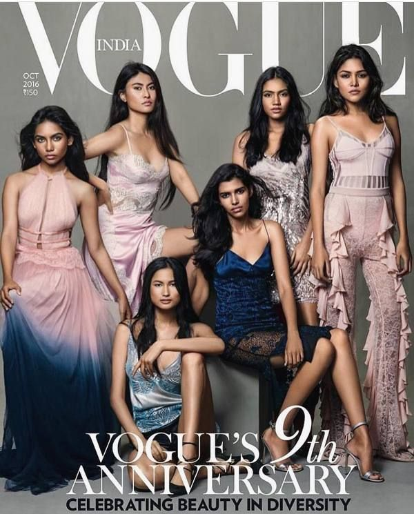 Pooja Mor on the cover of Vogue Magazine