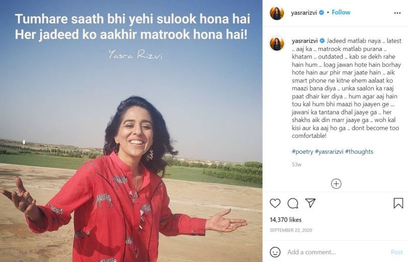 Yasra Rizvi's sharing her poetry with her fans on her Instagram post