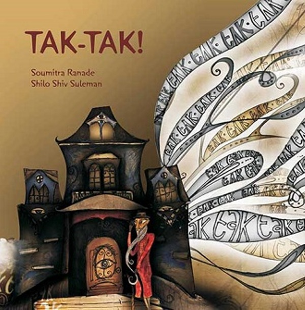 Cover of the book Tak Tak, illustrated by Shilo Shiv Suleman