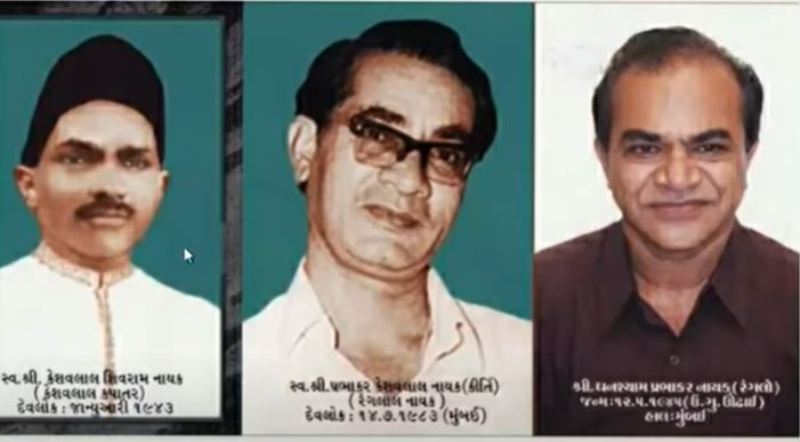 Ghanshyam Nayak (extreme right), his father (centre), his grandfather (left)