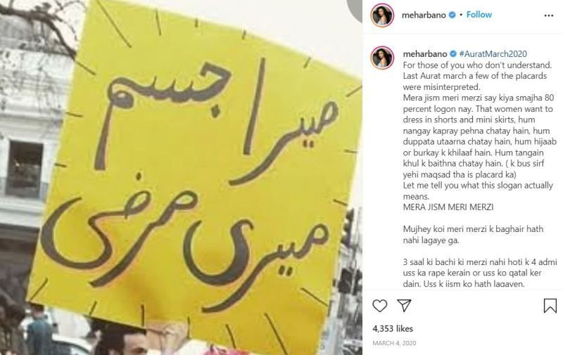 Mehar Bano's Instagram post supporting Aurat March