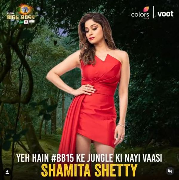 Shamita Shetty's introduction banner as a contestant for the show Bigg Boss 15 (2021)